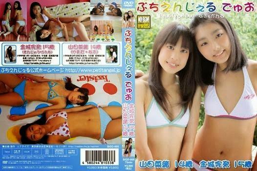 baixar Filme porno com duas novinhas asiáticas download