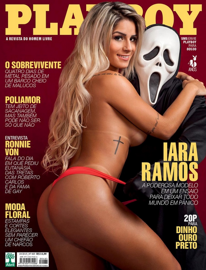 baixar Panicat Iara Ramos nua pelada na Playboy de Outubro 2015 download